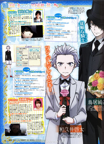 File:Otomedia June 2013 Keita Interview.jpg