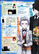 Otomedia June 2013 Keita Interview