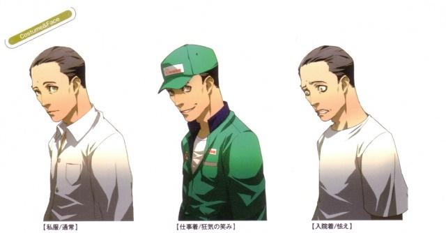 File:Persona 4 Namatame 4.jpg