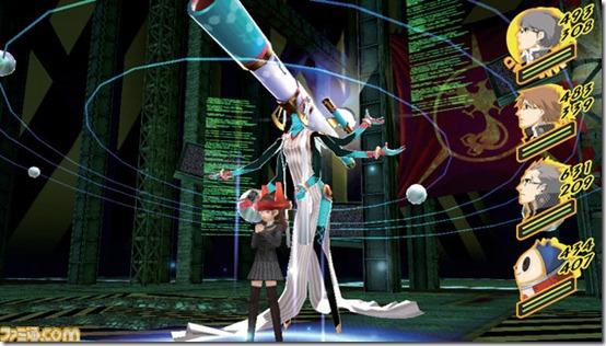 File:Persona 4 golden 28.jpg