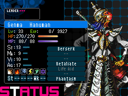 File:Hanuman Devil Survivor 2 (Top Screen).png