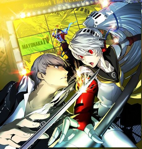 File:Persona 4 Arena artwork.jpg