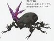 P3M concept art of Grave Beetle