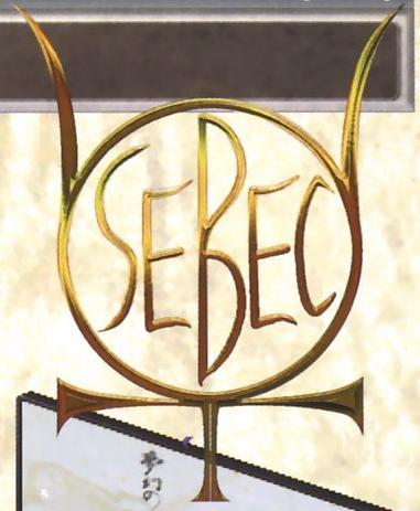 File:SEBEC.jpg