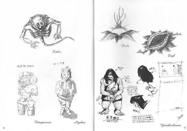 File:MegamiTenseiPC-8800Artbook9.jpg