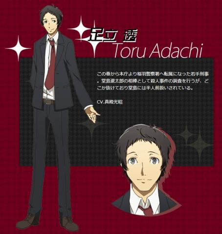 File:P4GA Adachi.png