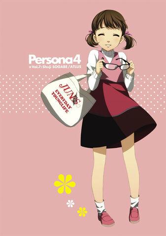 File:P4 manga Volume 7 Illustration.jpg