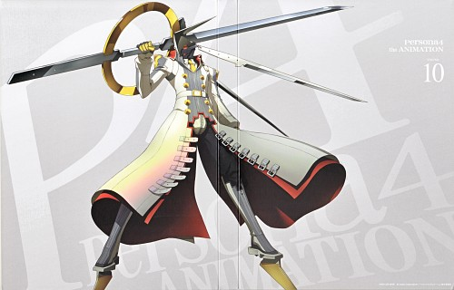 File:P4A Izanagi-no-Okami Volume 10 Illustration cover.jpg