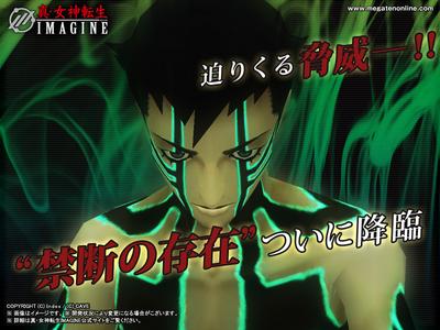 File:Naoki in Imagine.jpg