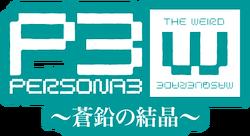 P3WM SnK logo