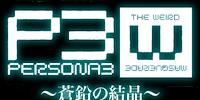 Persona 3: the Weird Masquerade -Souen no Kesshou-