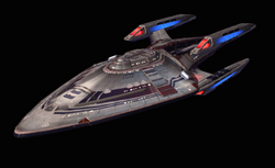 USS Marduk