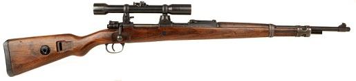 File:Fusil 98k de francotirador.jpg