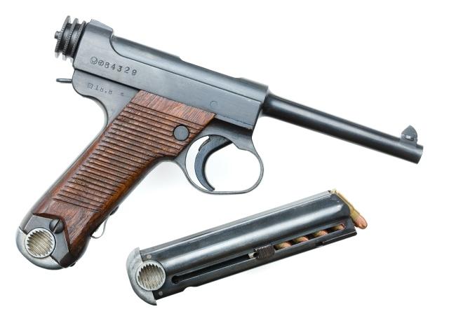 File:Nambu tipo 14 real con munición.jpg