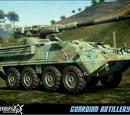 Guardian Artillery