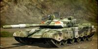 Iron Mountain Heavy Tank