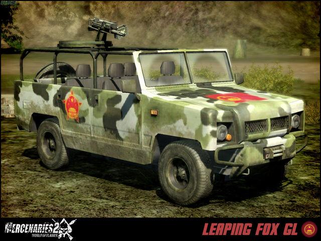 File:China leapingfox gl.jpg