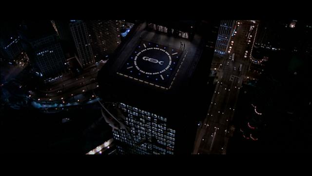 File:IBM Building - aerial view.png