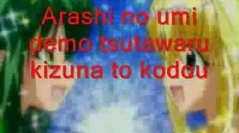 Mermaid Melody - Nanatsu no Umi no Monogatari Lyrics