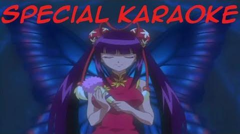 Karaoke - Hana to Chou no Serenade (Special v3)