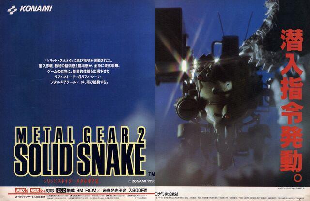 File:MSX Magazine 199001 028-29.jpg