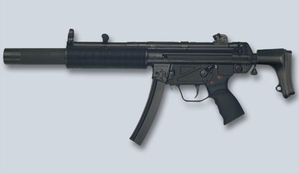 File:MP5 SD.jpg