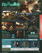 Dengeki PlayStation Rising-Scan-2