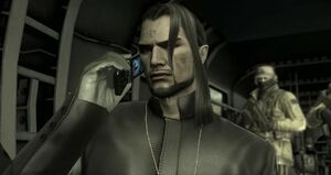 MGS4 Vamp cell phone