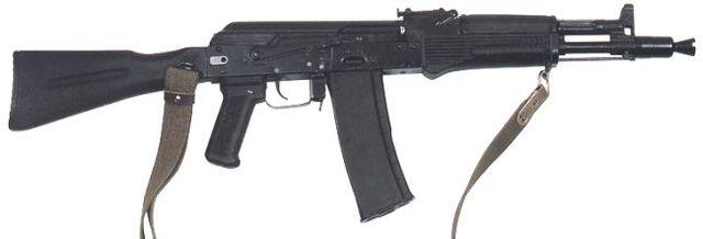 File:AK 102.jpg