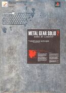Metal Gear Solid 2 Guide 08 A