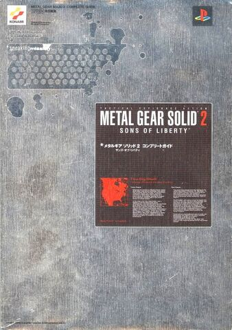 File:Metal Gear Solid 2 Guide 08 A.jpg