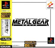 Metal Gear Solid PSBest A