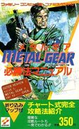 Metal Gear Guide FC 01 A