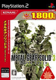 MetalGearSolid3SnakeEaterKonamiPalaceSelection