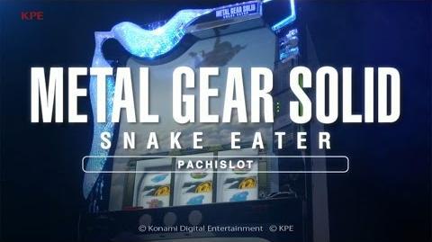 【公式】パチスロ「メタルギア ソリッド スネークイーター」プロモーションムービー