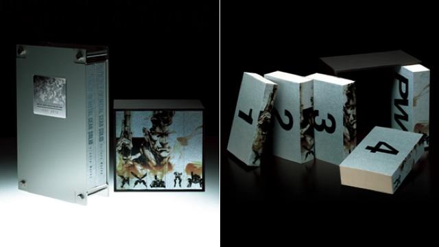 File:MG 25th anniversary book set.jpg