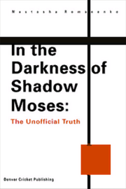 Darkness Shadow Moses cover