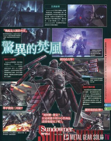 File:MGR Famitsu Scans Sundowner 02 MGSTV.jpg