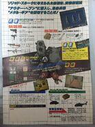 MSX Metal Gear flyer (rear)