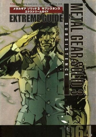 File:Metal Gear Solid 3 Subsistence Guide 02 A.jpg