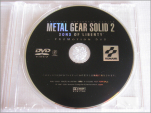 File:Metal gear solid peace walker thingz (8).jpg