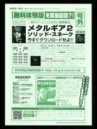 Metal Gear 2 TGS 2004 flyer