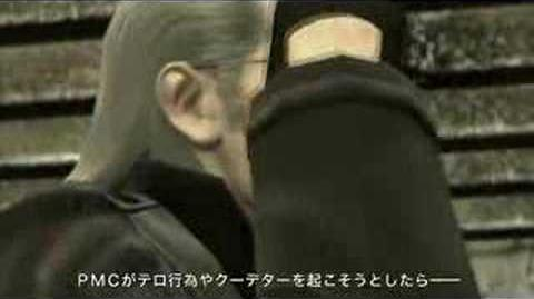 Metal Gear Solid 4 E3 2007 Trailer(日本語)