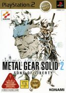 Metal Gear Solid 2 PS2MegaHits A