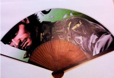 File:Fan 2.jpg