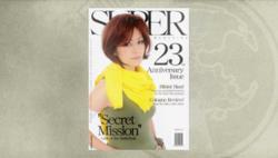MGS-PW Super Magazine