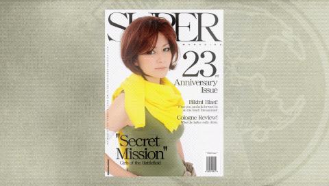 File:MGS-PW Super Magazine.png