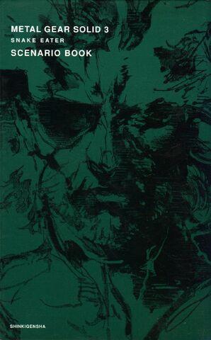 File:Metal Gear Solid 3 Scenario Book A.jpg
