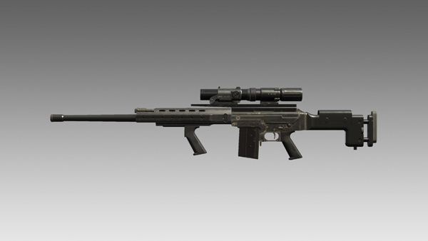 File:MGSV-AM-MRS-71-RIFLE.jpg