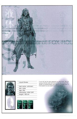 File:MetalGear010.jpg